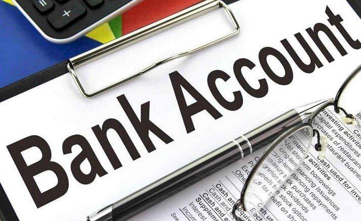 ચા વાળા અને બેંક કર્મચારીએ આ રીતે વેપારીના નામે 13 કરોડના ટ્રાન્જેક્શન કરી નાખ્યા