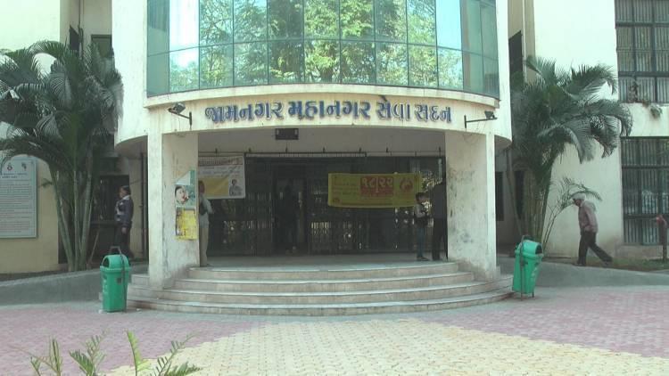 કંગાળ જામનગર મહાનગરપાલિકા,કર્મચારીઓ જુએ છે પગારની રાહ...