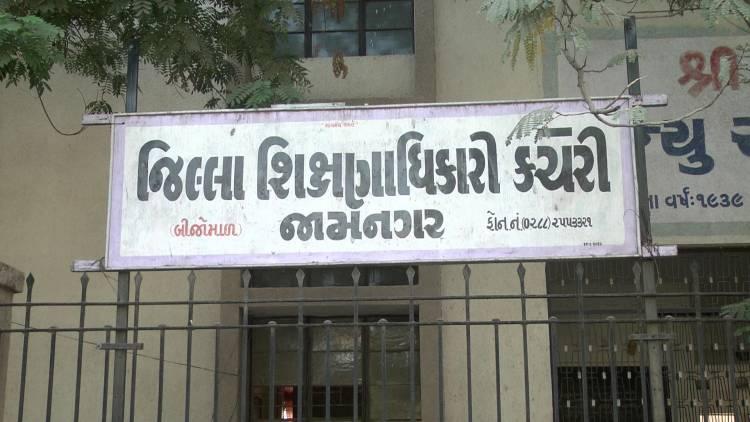 જામનગર:મોટાભાગની ખાનગીશાળાઓ માં રમતગમતના મેદાનો માત્ર કાગળ પર...
