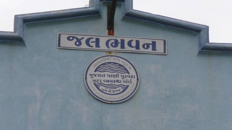પાણી પુરવઠા બોર્ડ જામનગર મહાનગરપાલિકા પાસે ૧૩૭ કરોડ માંગે છે...