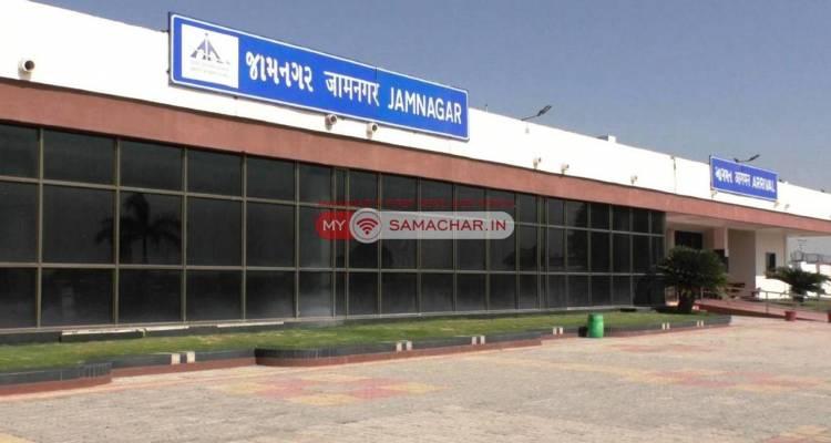 જામનગર એરપોર્ટ પરથી ઇન્કમ ટેક્સ વિભાગ કોને લઈ ગયુ તપાસ માટે