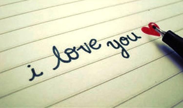 """ટાબરિયાએ """"I Love You"""" ની લખી ચીઠ્ઠી અને બે પરિવાર વચ્ચે સર્જાયું ધીંગાણું"""
