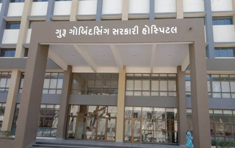 સૌરાષ્ટ્રની સૌથી મોટી હોસ્પિટલ હવે બની ગઈ છે આવી...