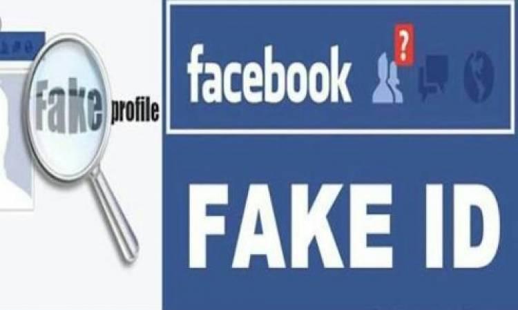 ફેસબુકનો ઉપયોગ કરનાર લોકો માટે આ છે ચેતવા જેવો કિસ્સો