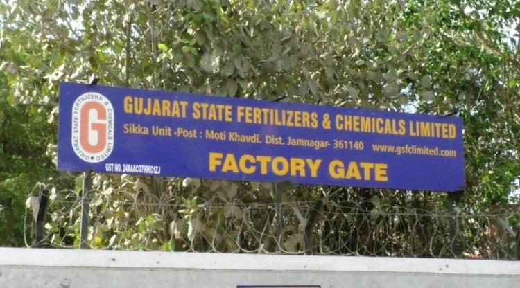આ પણ વાંચો:DAP ખાતર જામનગર GSFC કંપનીના યુનીટ ખાતે થાય છે તૈયાર..