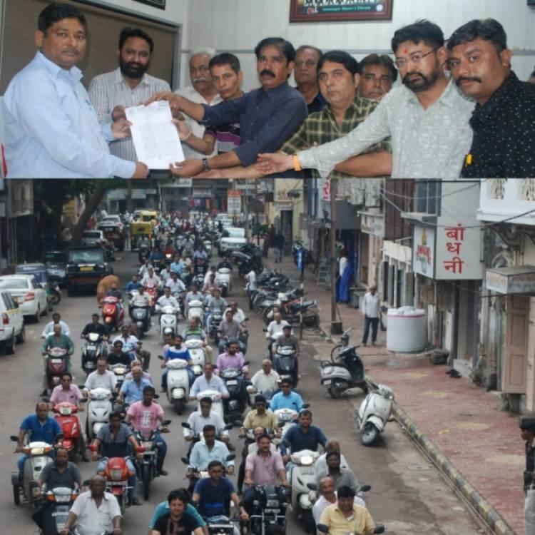 જામનગરમાં યોજાઈ વેપારીઓની વિશાળ રેલી, અપાયું આવેદનપત્ર