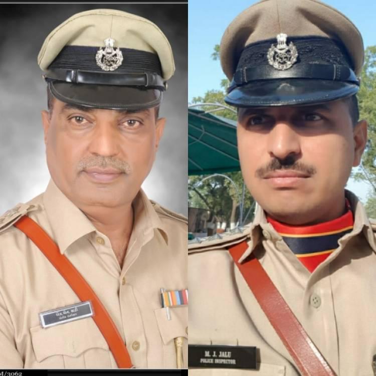 જામનગર પોલીસ વિભાગમાં ફરી આવી રહ્યા છે આ બે પોલીસ ઇન્સ્પેક્ટર...
