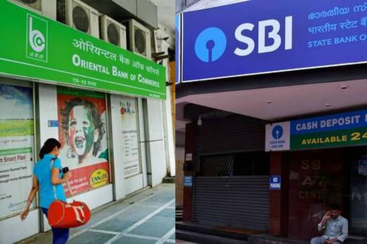 દિવાળી પહેલા આ બેંકોના કર્મચારીઓ માટે ખુશીના સમાચાર