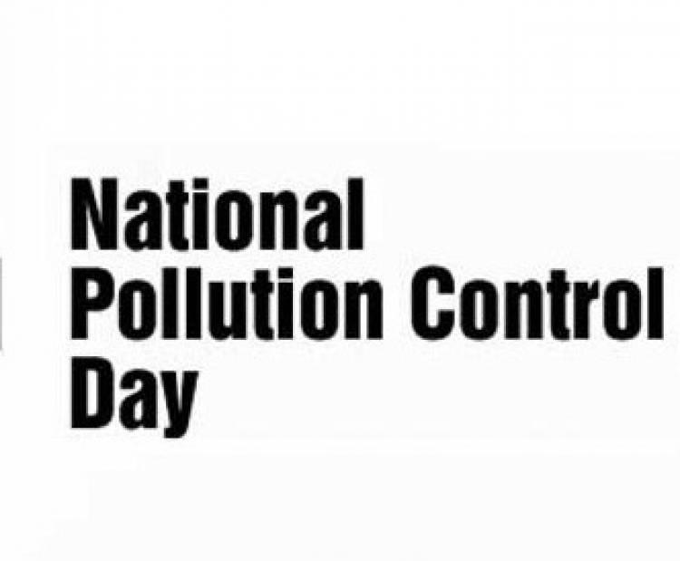 આજે રાષ્ટ્રીય પ્રદુષણ નિયંત્રણ દિવસ, આવો આટલું કરીએ..