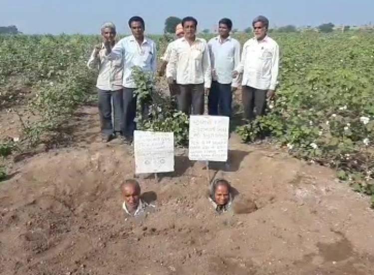 આવી હાલત છે ખેડૂતોની, વળતર માટે દંપતીએ સમાધિ લીધી