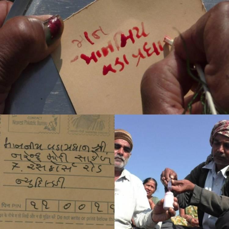 ખેડૂતોએ વડાપ્રધાન અને મુખ્યમંત્રીને લોહીથી લખ્યો પત્ર