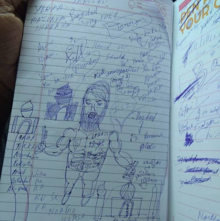 ગુમ વિદ્યાર્થીની નોટબુકમાં જે લખાણ જોવા મળ્યું તે....